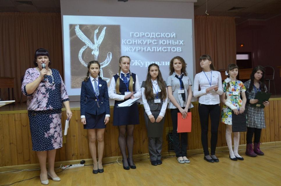 Юный журналист конкурс